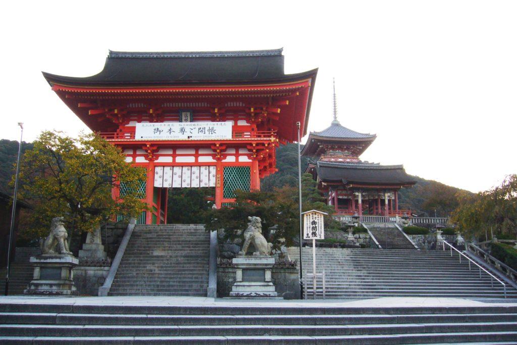 Kiyomizu-dera, Niomon (Gate of Deva King) And Sanju-no-to (Three-storied Pagoda)