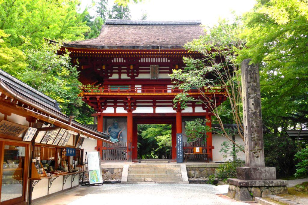 Muro-ji, Niomon (Gate of Deva King)