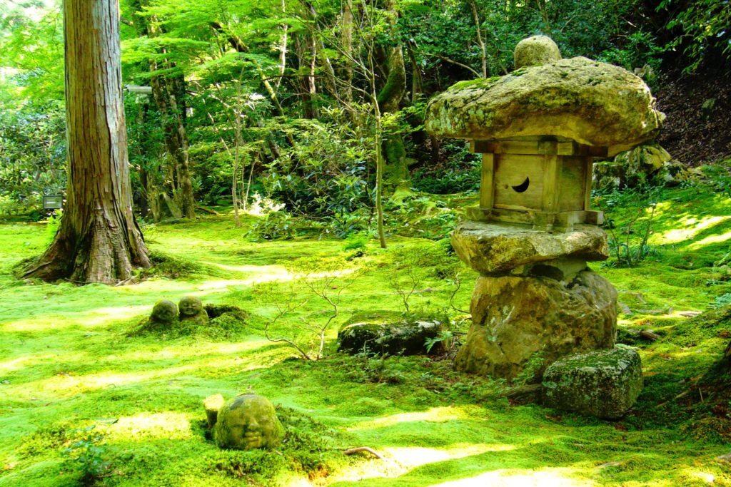 Sanzen-in, Yusei-en (Garden)