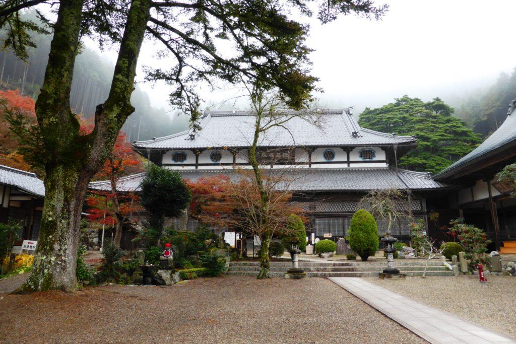 Entsu-ji, Hondo (Main Hall)