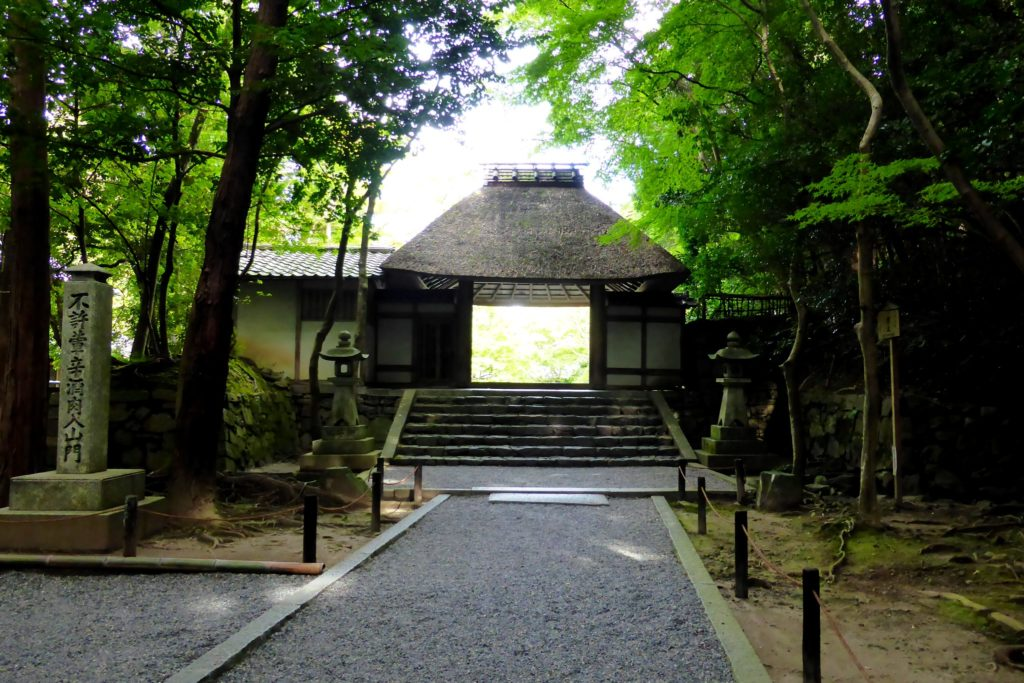 Honen-in, Sanmon (Gate)