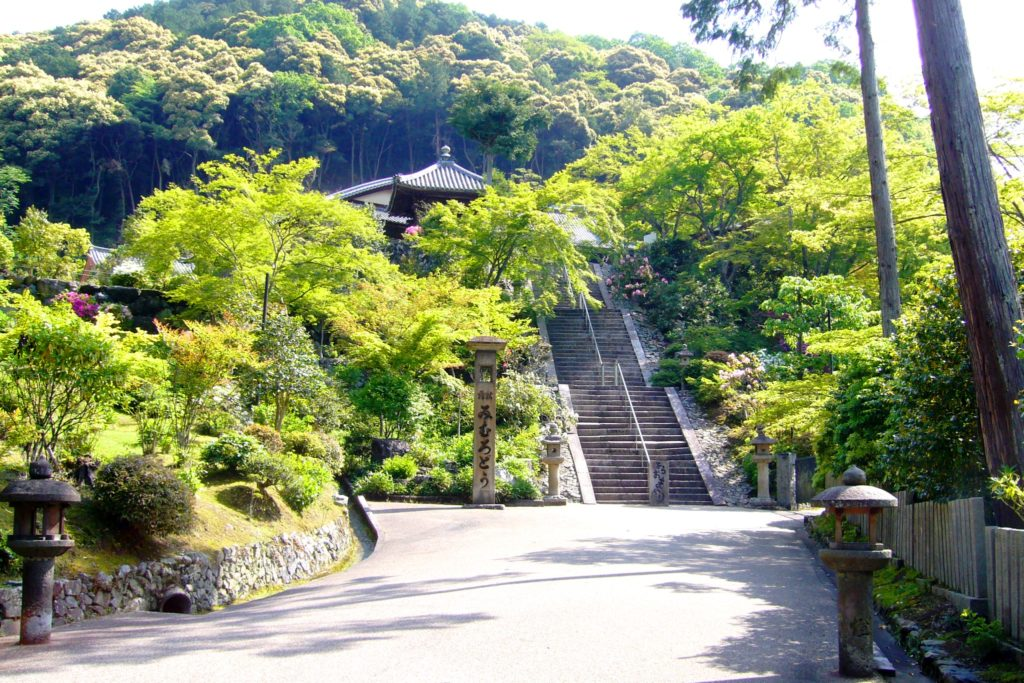 Mimuroto-ji, Precincts