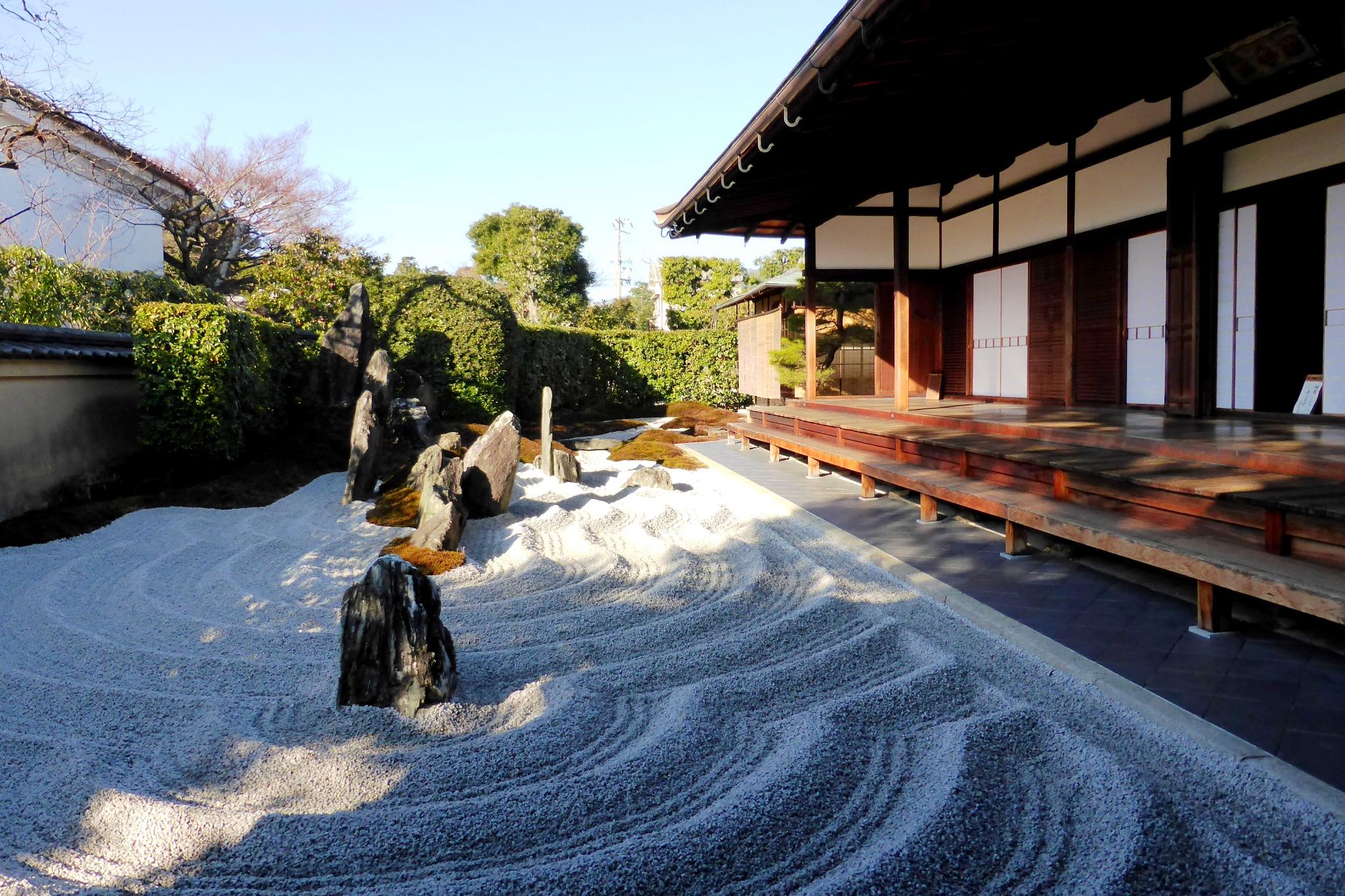 Zuiho-in, Dokuza-tei (Garden)