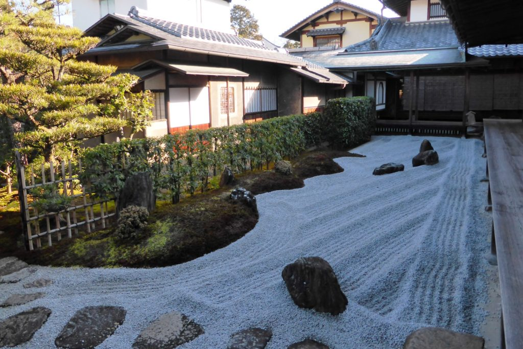 Zuiho-in, Kammin-tei (Garden)