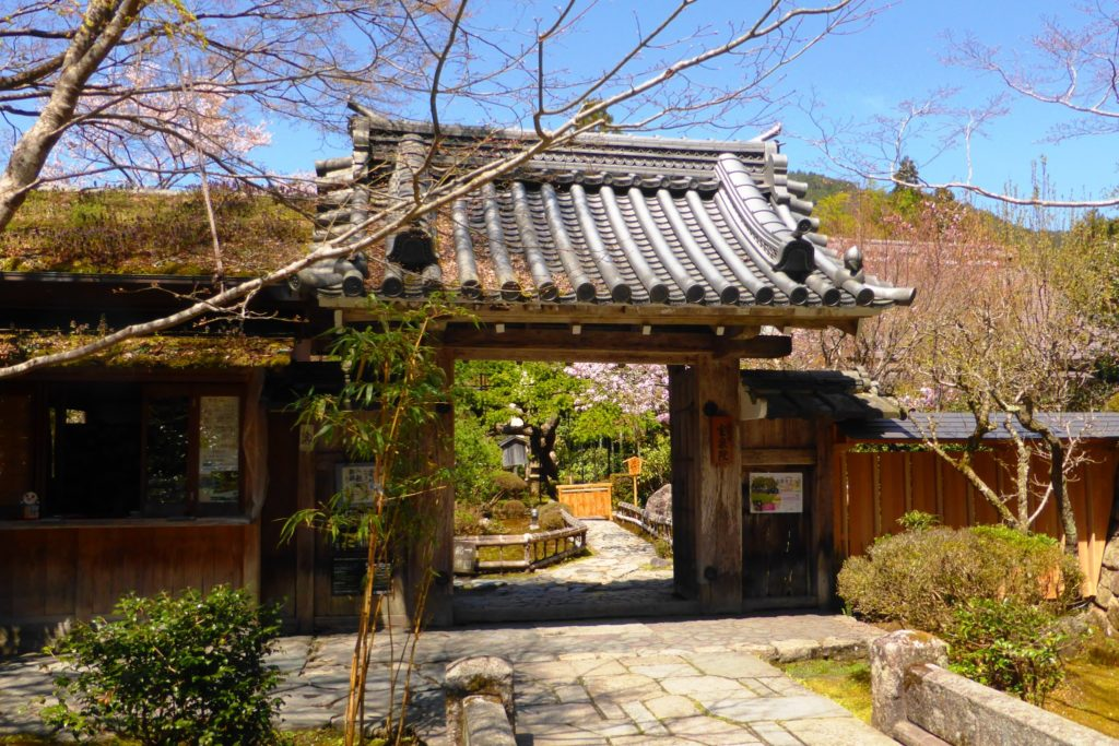 Hosen-in, Sanmon (Gate)