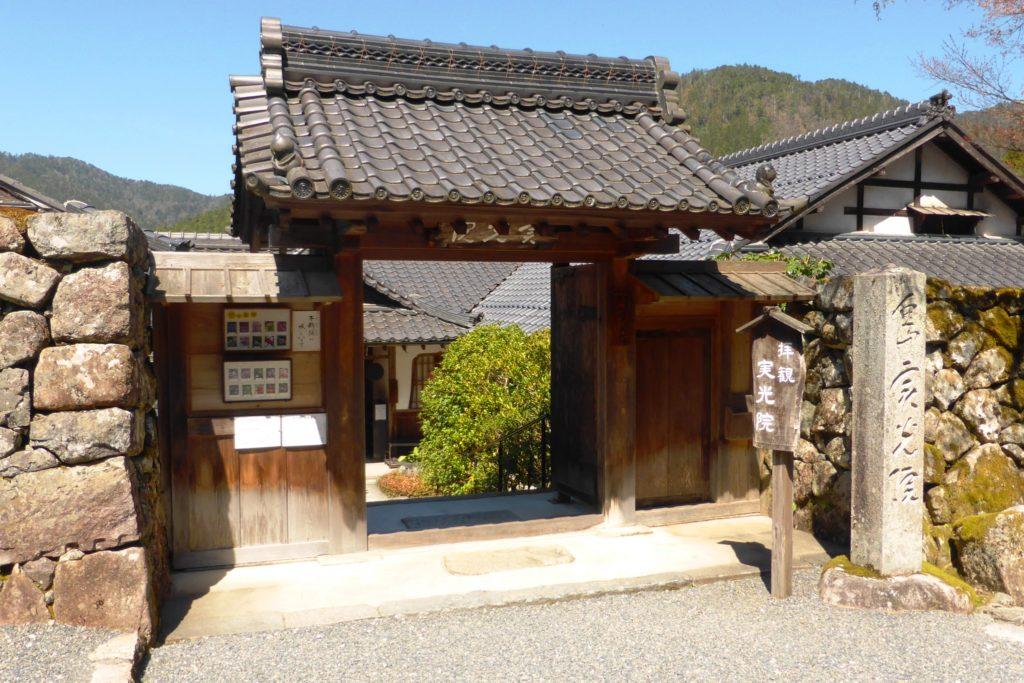 Jikko-in, Gate