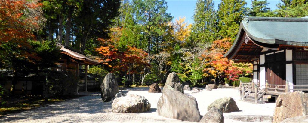Kongobu-ji, Banryutei (Rock Garden)