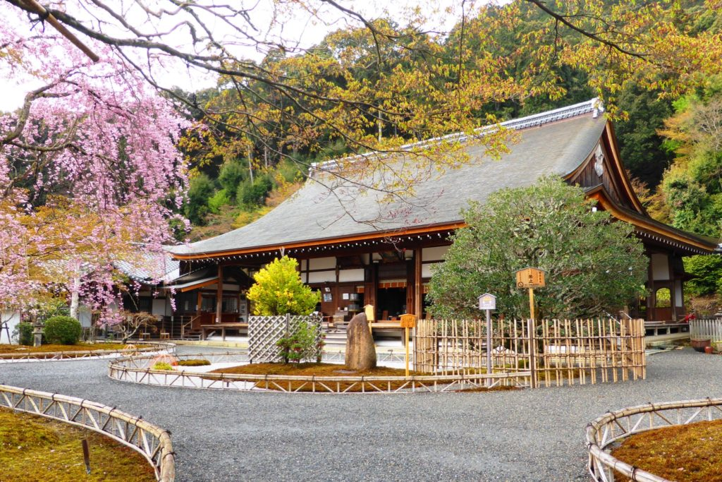 Nison-in, Hondo (Main Hall)