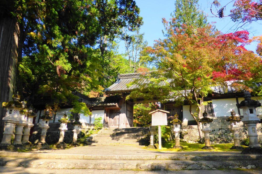 Saimyo-ji, Omotemon (Gate)