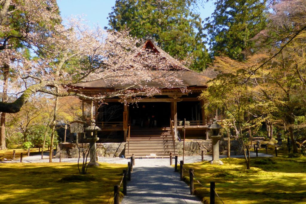 Sanzen-in, Ojo-Gokuraku-in (Amitabha Hall)