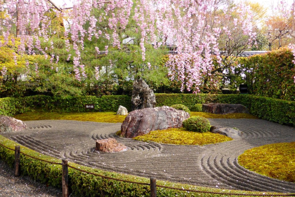 Taizo-in, In-no-niwa (Garden)