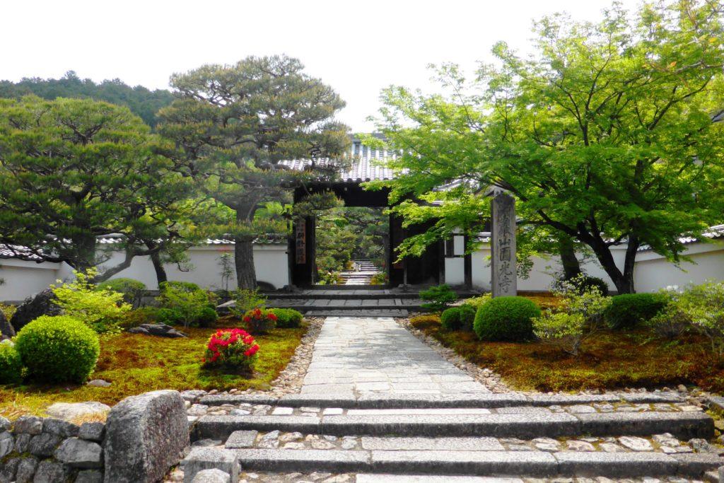 Enko-ji, Seimon (Gate)