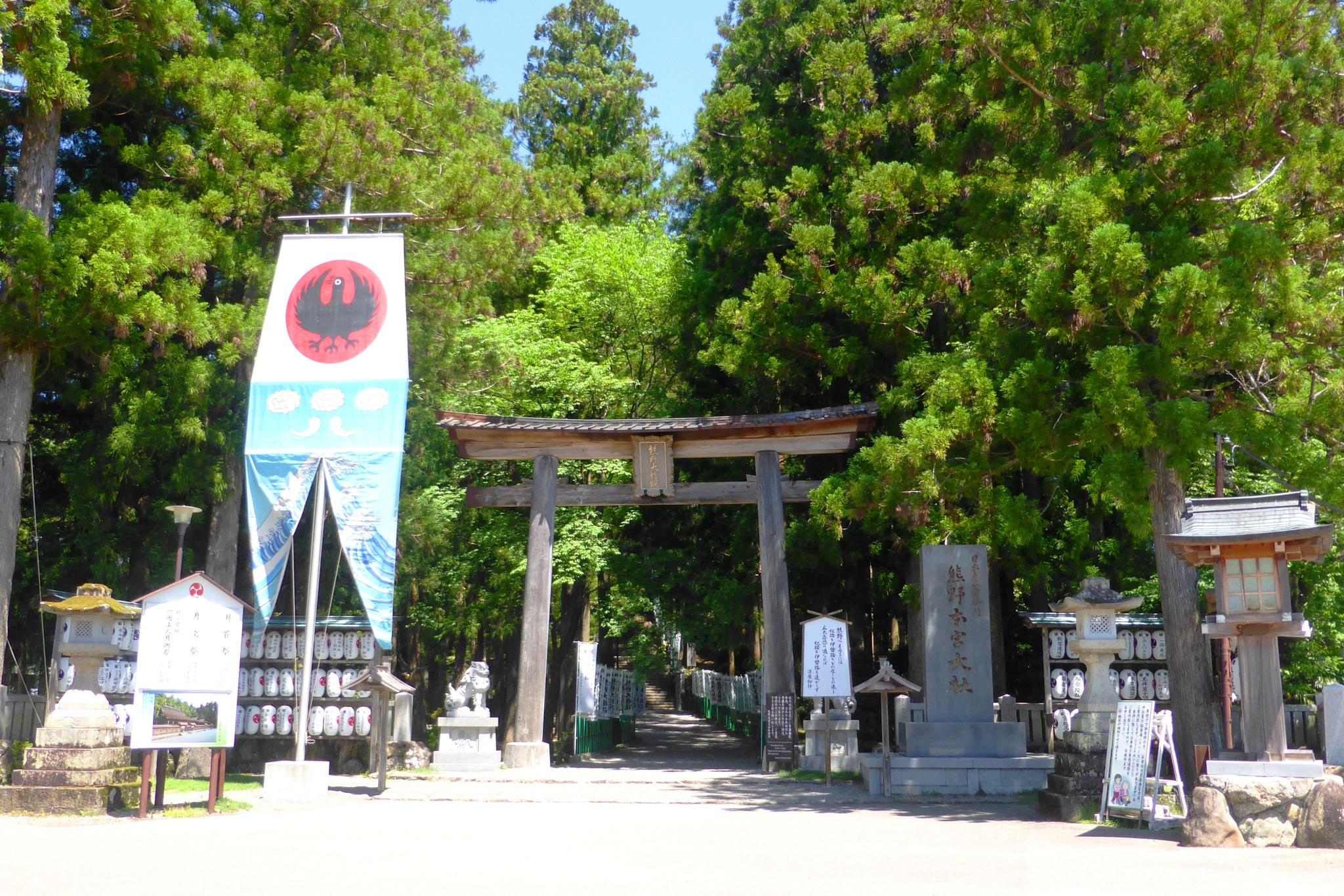 Kumano Hongu Taisha, Torii (Gate)