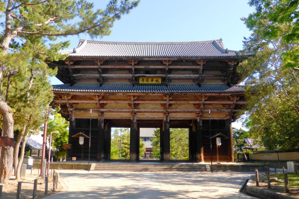 Todai-ji, Nandai-mon (Graet South Gate)