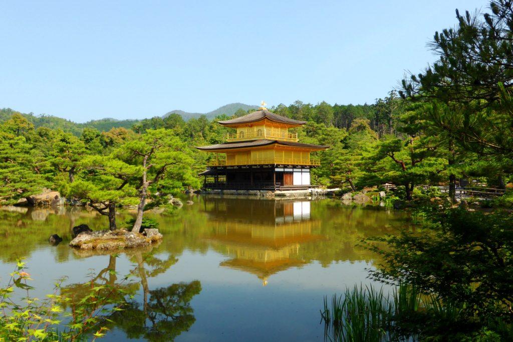 Kinkaku-ji, Shari-den (Golden Pavilion)